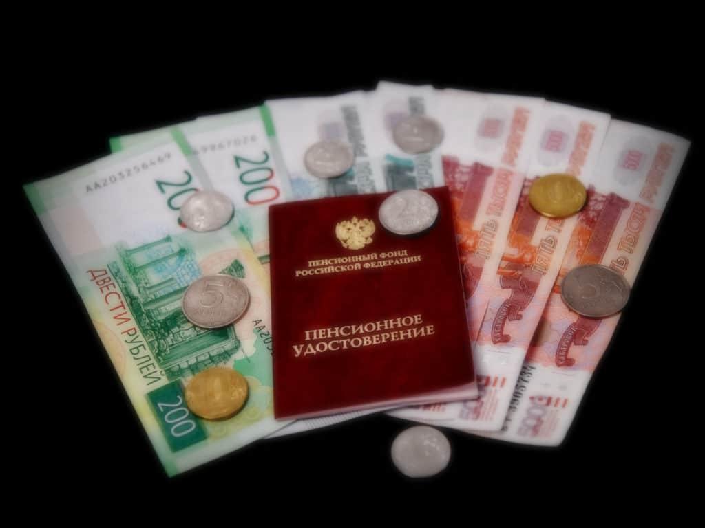 Какие налоги придется платить пенсионерам россии в 2020 году