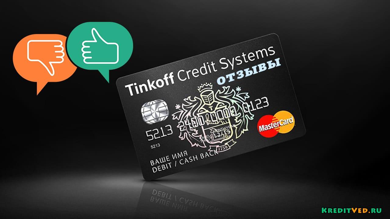 Открыть мультивалютную карту в 2020 году — преимущества, стоимость обслуживания лучших банковских карт в уфе