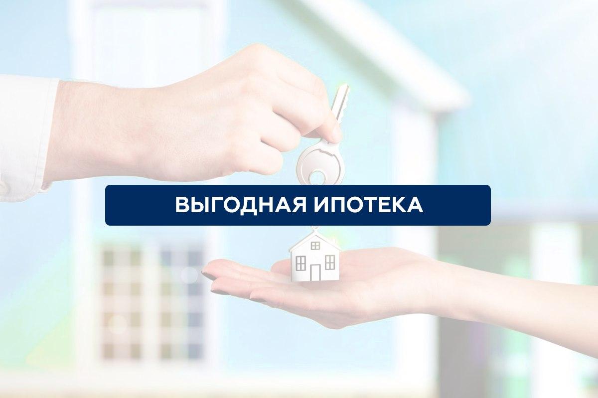 Ипотека на долю в квартире в 2020 году — взять ипотеку на покупку доли в квартире в банках рошаля