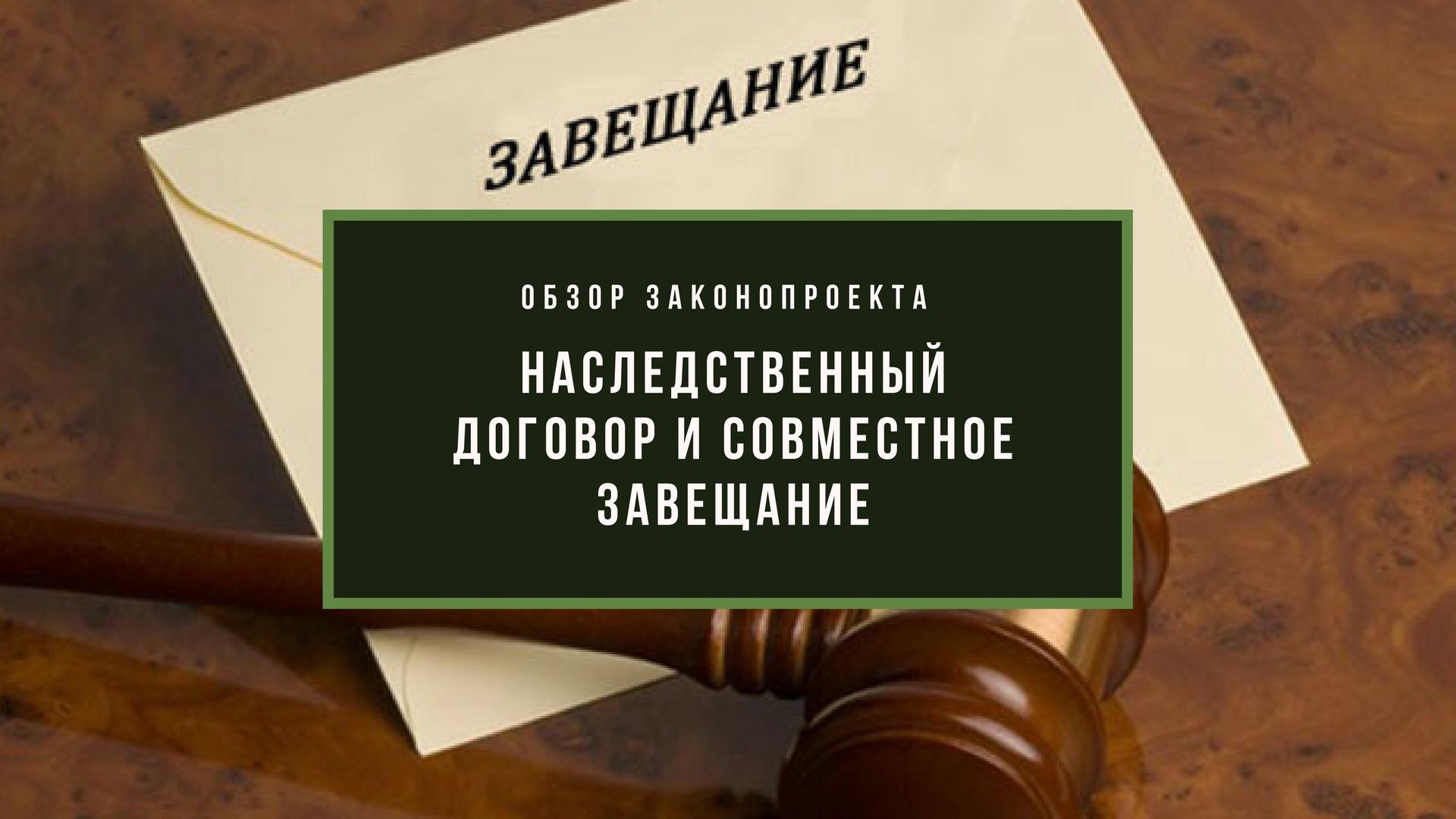 Наследство по закону квартира налог