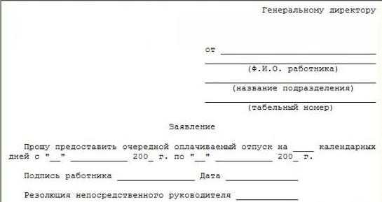 Компенсация за отпуск перед декретом (как её получить) - компенсация отпуска перед декретом - запись пользователя ирина (id791833) в сообществе благополучная беременность в категории декрет - babyblog.ru