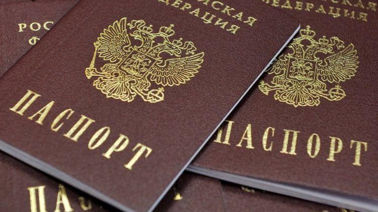 Замена паспорта в личном кабинете госуслуг после вступления в брак