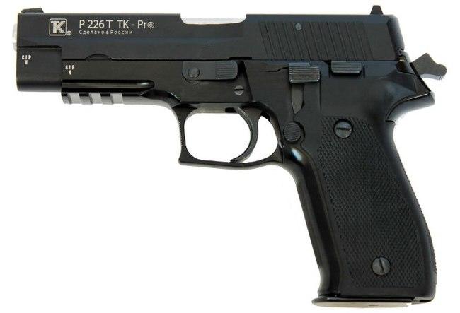 Как носить травматический пистолет по закону