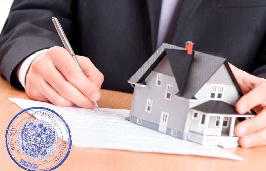 Обременение объекта недвижимости запрет на отчуждение имущества в строителе в 2020 году
