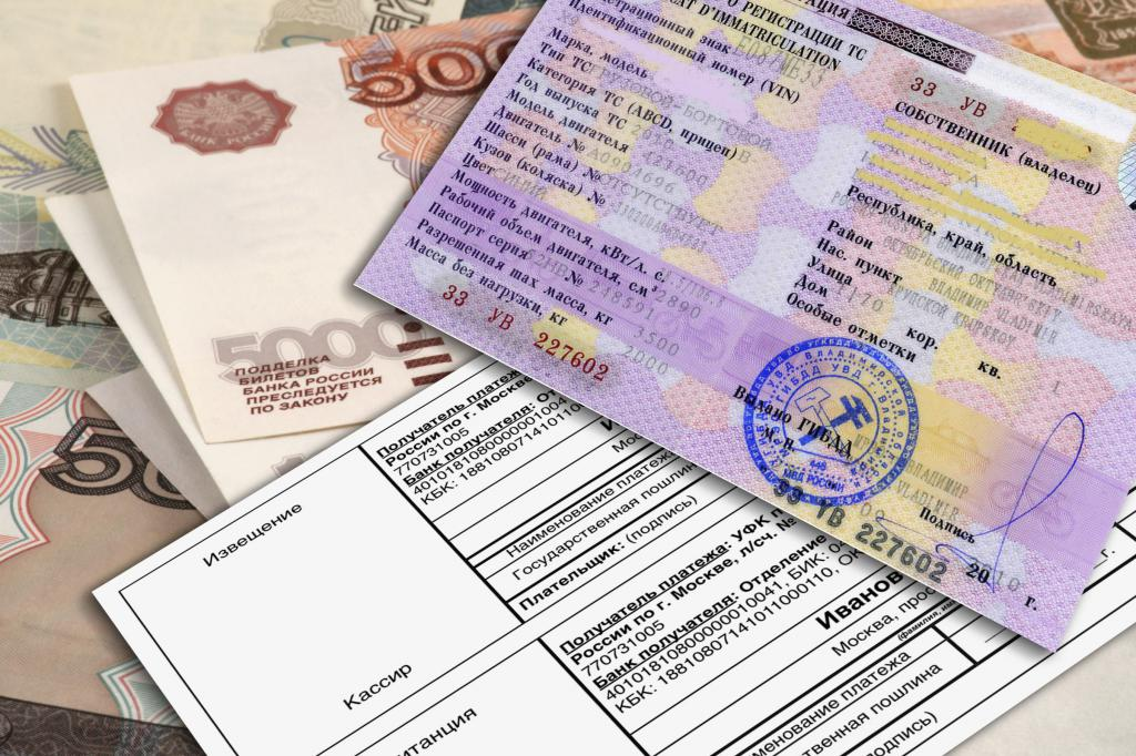 Какие нужны документы для регистрации автомобиля в гибдд для физических лиц в 2020 году — образец заполнения и бланк заявления