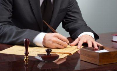 Порядок оформления и оценки акций для вступления в наследство