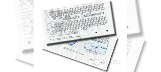 Новый порядок регистрации автомобилей с 2020 года
