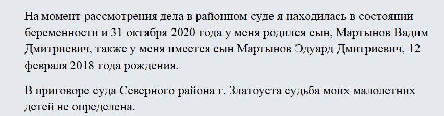 Отсрочка исполнения решения суда, образец заявления по гражданскому делу