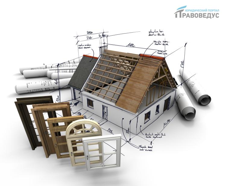 Оспаривание кадастровой стоимости 2020: как оспорить кадастровую стоимость объекта недвижимости