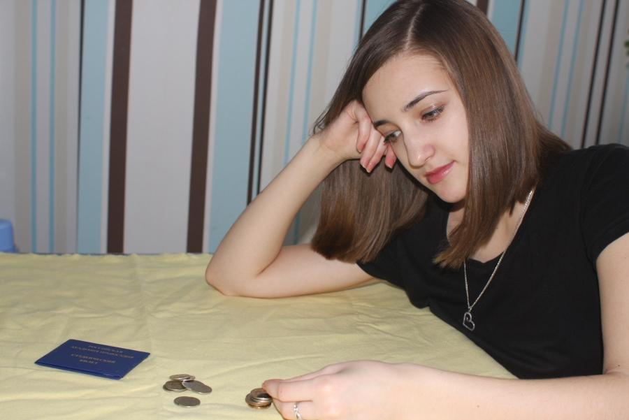 Стипендии российских студентов 2020