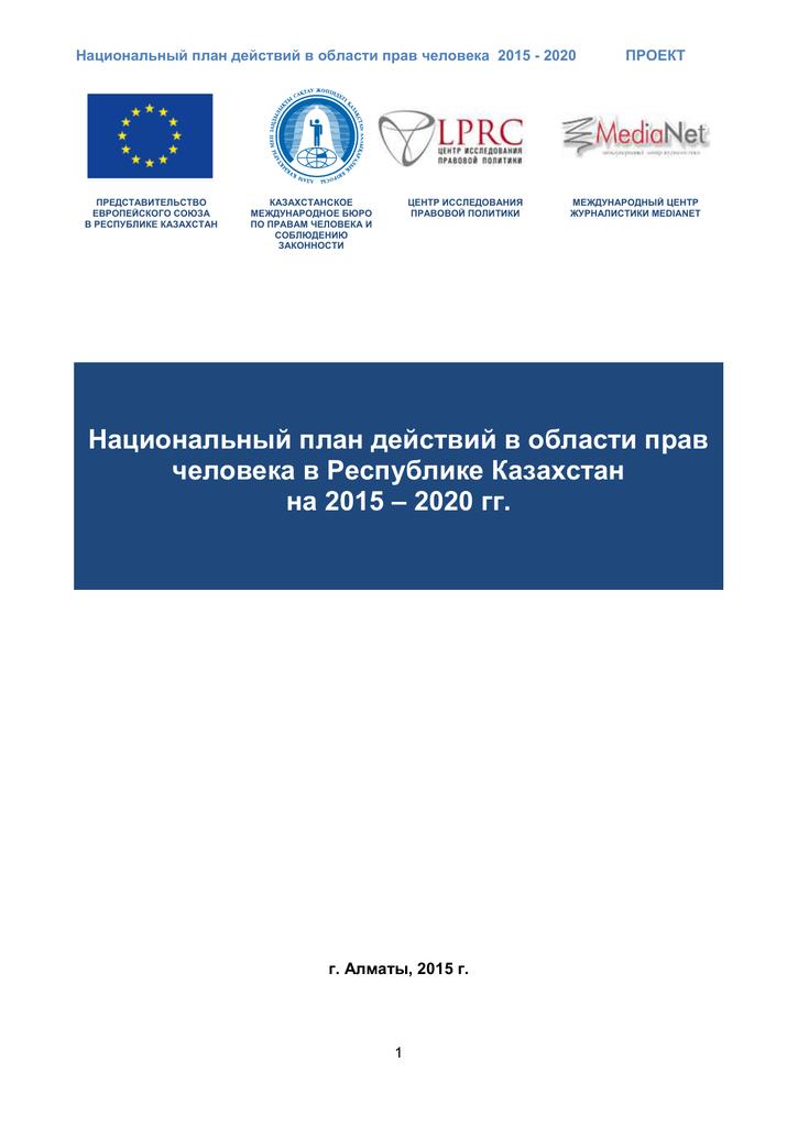 Вступить в наследство в казахстане гражданину рф отзывы 2019г