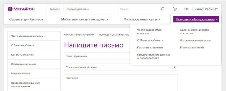 Порядок обжалования действий нотариуса | управление министерства юстиции российской федерации по калининградской области