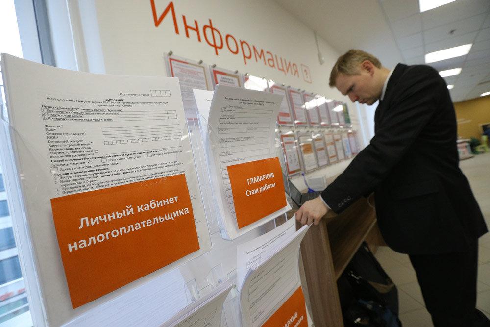Что нужно знать про налоги на имущество в 2020 году: разъяснения налоговиков москвы