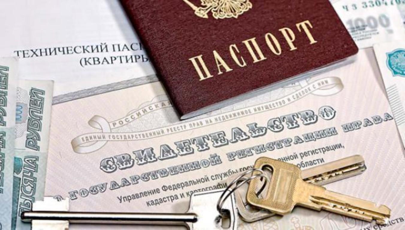 Отмена договора дарения квартиры: можно ли и как признать дарственную недействительной при жизни дарителя?