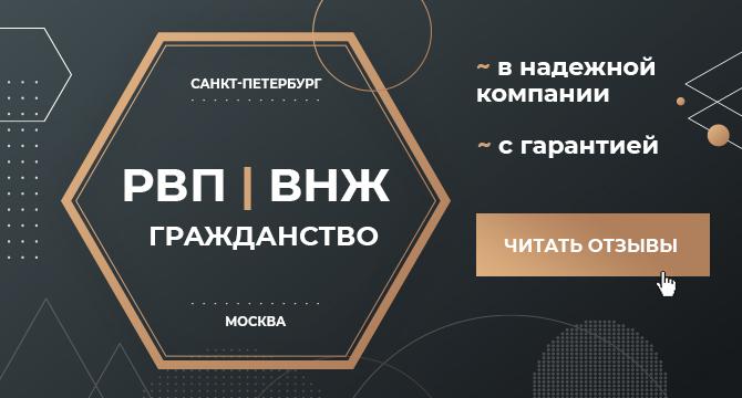 Оформление гражданства украины для россиян: способы, условия, документы