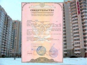 Документы, необходимые для получения справки из бти для продажи недвижимости