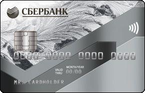 Открыть мультивалютную карту в 2020 году — преимущества, стоимость обслуживания лучших банковских карт в новороссийске