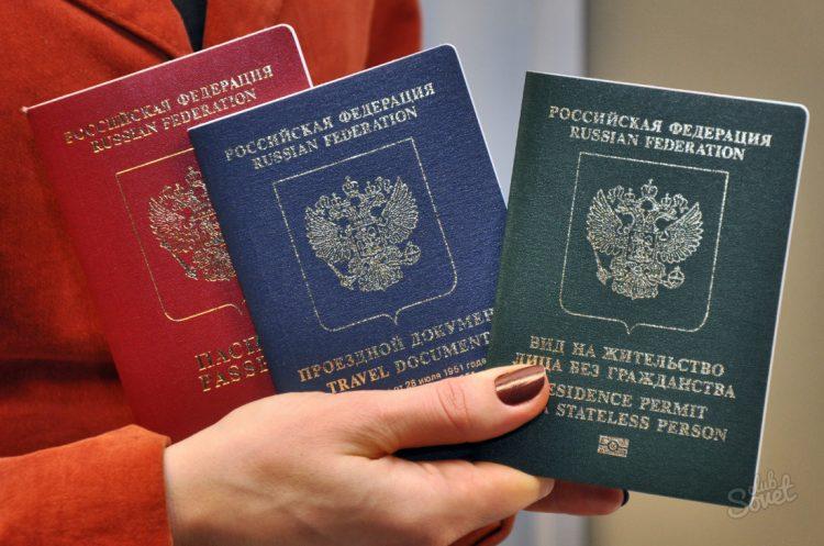 Фиктивная регистрация иностранных граждан — результаты и ответственность