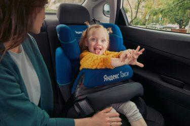 Штраф за езду без детского автокресла 2020