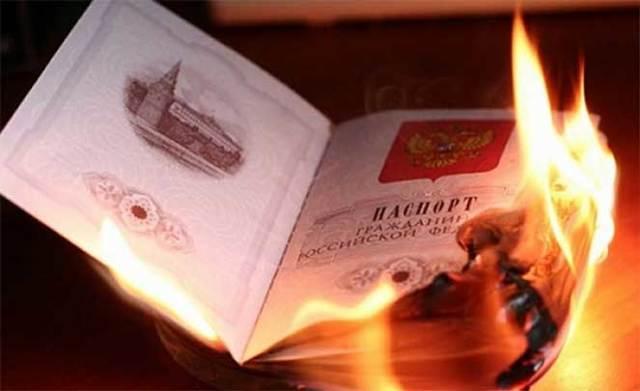 Утеря паспорта: документы для восстановления и размер штрафа