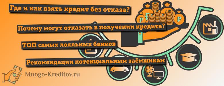 Ипотека без официального трудоустройства от сбербанка россии