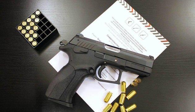 За незаконное ношение травматического пистолета – штраф 500 рублей