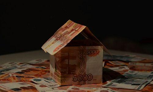 Ипотека под 5 процентов годовых в 2020 году: программы, условия, документы и калькулятор