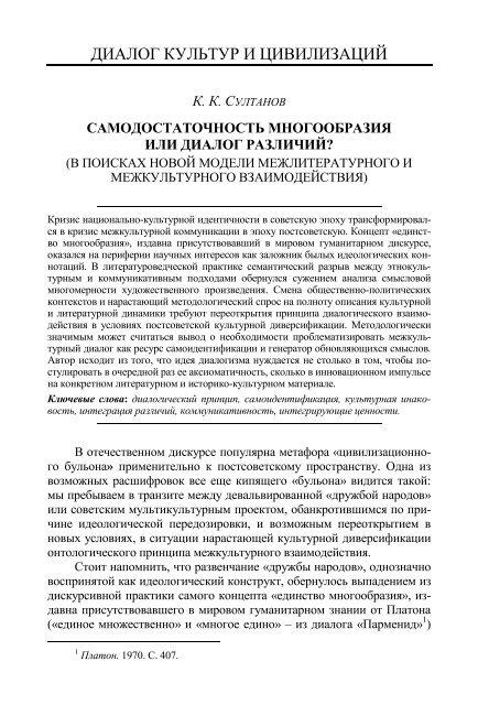 Получение наследства в казахстане – порядок, сроки, процедура оформления