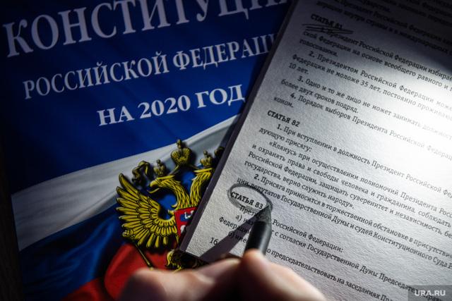 Льготы на капитальный ремонт многодетным семьям в москве и московской области в 2020 году