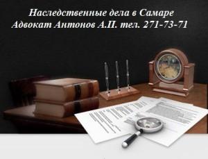 Открыто наследственное дело что дальше. …для наследования ценных бумаг. документы, подтверждающие фактическое принятие наследства