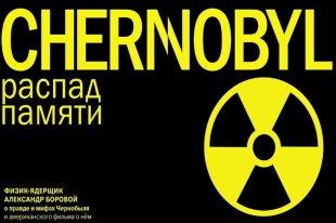Нужно ли оформить удостоверение ребенку первого поколения ликвидатору аварии на чаэс в 1986г.. uristtop.ru