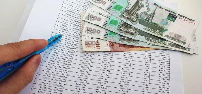 Досрочное погашение ипотеки в 2020 году: как досрочно погасить? условия
