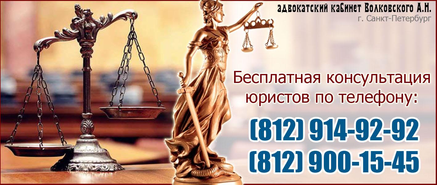 Уголовные адвокаты, юристы по уголовным делам: консультация бесплатно, цены услуги в москве