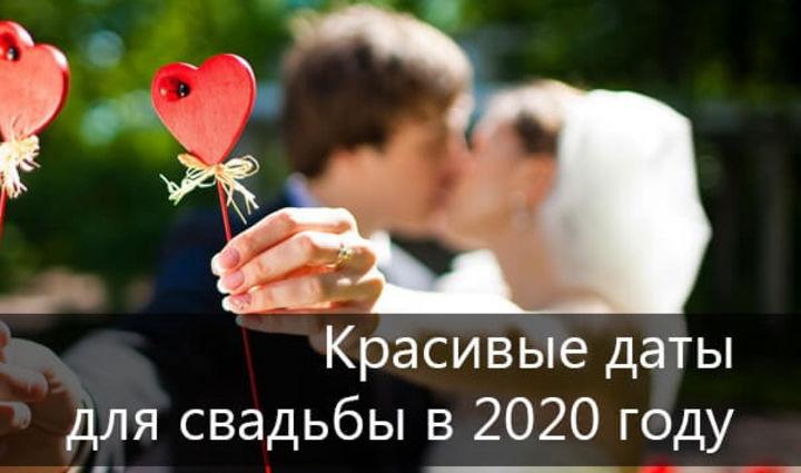 Сколько стоит подать заявление в загс: размер пошлины за регистрацию брака и способы оплаты