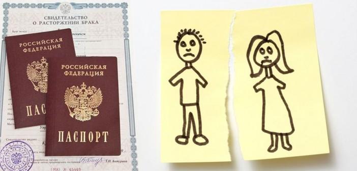 Восстановление свидетельства о расторжении брака: тонкости процедуры