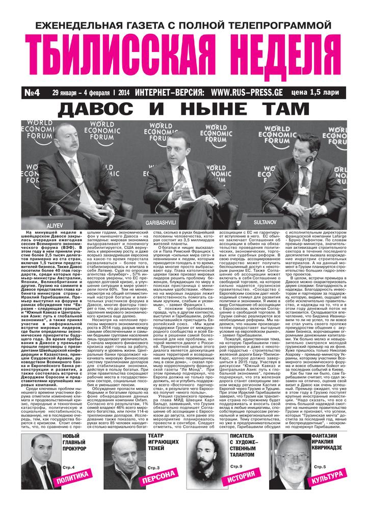 Наследство на украине для россиян