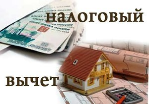 Налоговый вычет при покупке квартиры по договору долевого участия дду): условия, порядок, сумма и изменения 2020 года