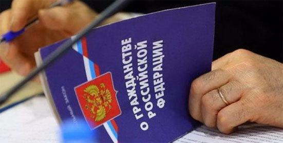 Двойное гражданство в россии с какими странами разрешено (список) в 2020 году