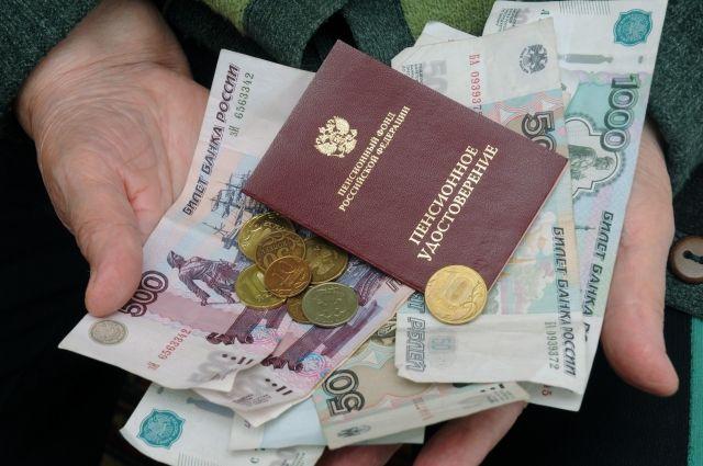Право на получение двух пенсий одновременно в 2020 году: условия и необходимые документы для получения выплаты