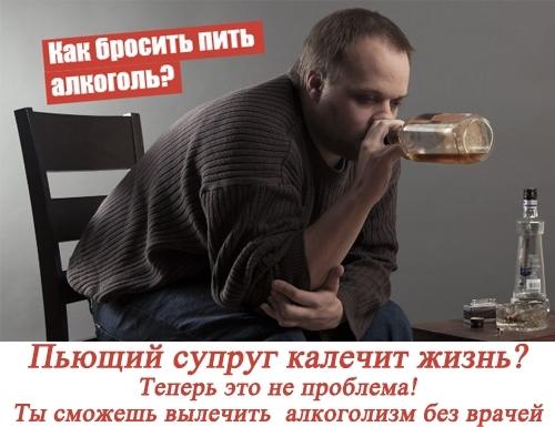 Принудительное лечение алкоголизма в г. москва