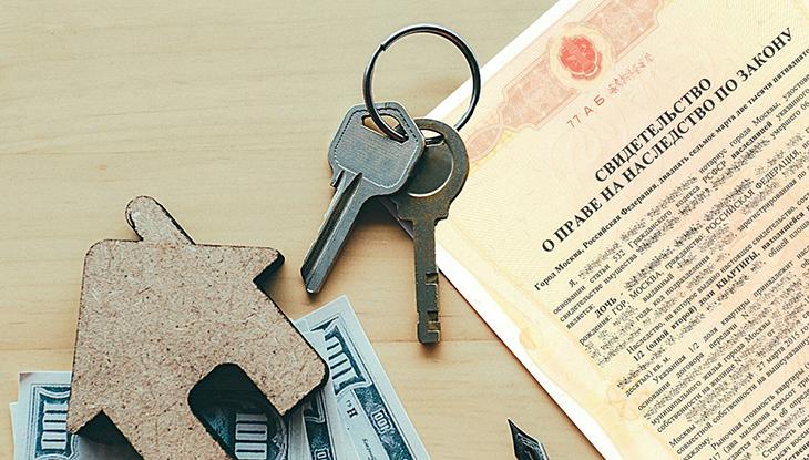 Делится ли подаренная или унаследованная квартира при разводе