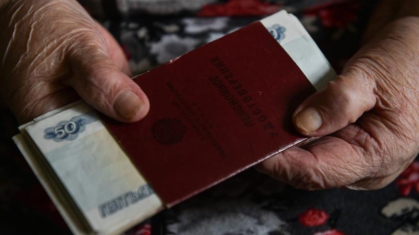 Как поехать бесплатно в санаторий для пенсионеров: где узнать очередь и необходимые документы