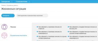 Городская доплата к пенсии в москве (сумма) в 2020 году