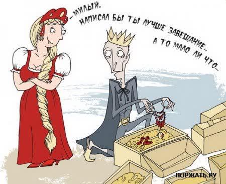 Согласие на выезд несовершеннолетнего | министерство юстиции российской федерации