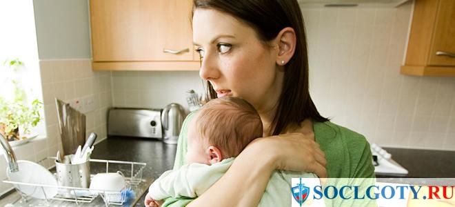 Как можно понизить оплату ипотеки разведеной матери с двумя детьми