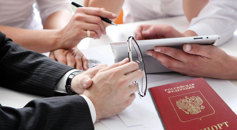 Чем грозит временная прописка собственнику и опасности при регистрации