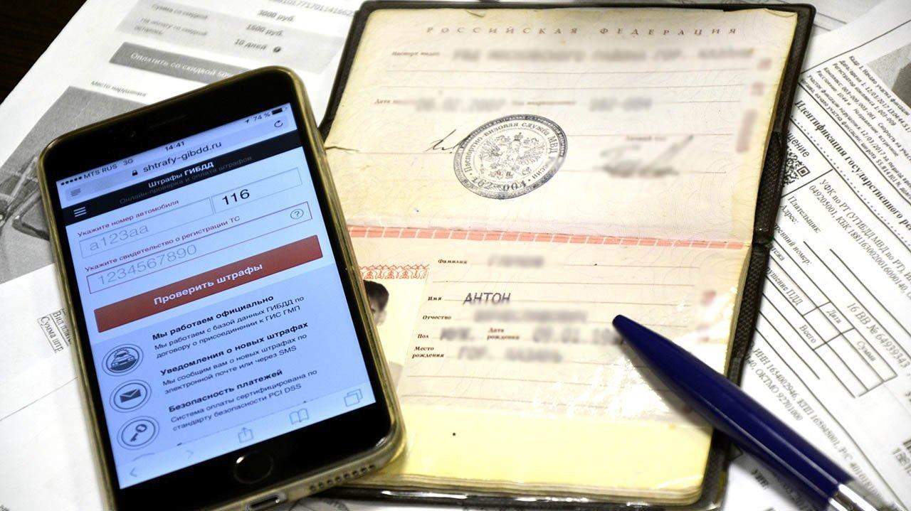 Как оплатить штраф гибдд со скидкой 50%: сколько дней действует скидка, срок и порядок оплаты