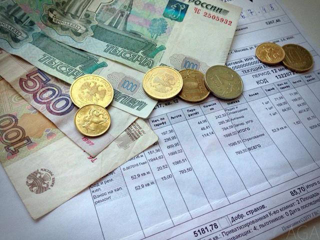 Как сделать реструктуризацию долга по жкх? образец написания заявления