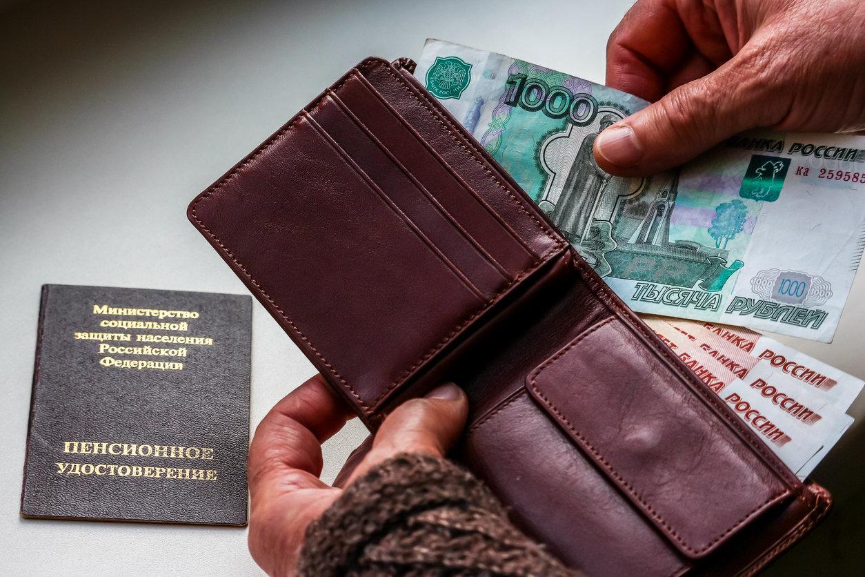 Может ли пенсионер получать пенсию без прописки — советы от юриста