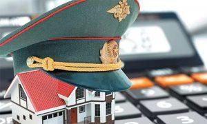 Раздел квартиры, полученной по военной ипотеке